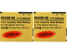 Cisoar 2x 2450mAh Replacement Battery For HTC Desire HD G10 Inspire 4G Ace BD26100 A9191 T8788