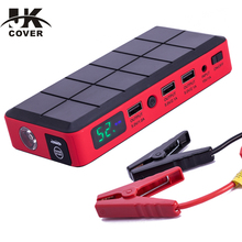 JKCOVER 26000mAh Best Car Jump Starter High Power Portable Car Charger Multi-function Start Jumper Emergency Car Battery Booster(China)