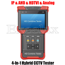 4-In-1 1080P AHD TVI 5MP IP CVBS Analog 4-In LCD ONVIF PoE TDR PSE 12V 2A Out CCTV Camera Video Tester Hybrid HD Combine Monitor