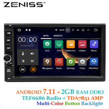 Free Shipping Android 7.11 Universal 2din Car GPS Navigation 2GB RAM Double DIN Radio TEF6686 +TDA7851 Autoradio TPMS XJ7001