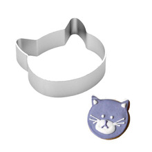 Specialized Metal Alloy Cat Head Shaped Fondant Cookie Cake Sugarcraft Plunger Cutter Cookie Cutter