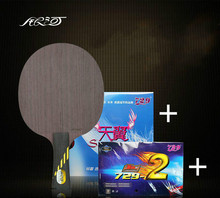 Yinhe Galaxy MC-2 Table Tennis Ping Pong Blade wood MicroCrystalline NEW paddle with 729-2  rubber
