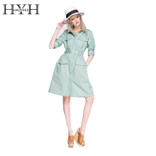 HYH HAOYIHUI 2017 Brand New Fashion Autumn Women Casual Single Breasted Dress Solid Green Big Pocket Tie Waist  Slim Dress