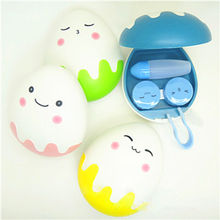 Cute Egg Design Travel Contact Lens Case Box Set Cleaning Holder Soak Storage CN