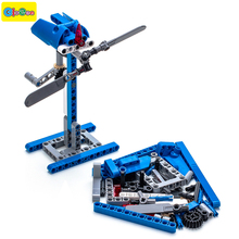 54pcs christmas cheap kids models building toy educational toys for children boys boy designer assembly building blocks technic(China)