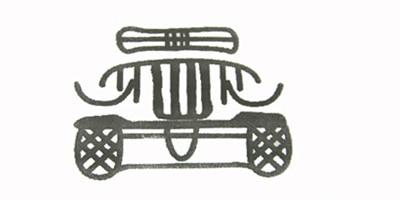Afs Jeep