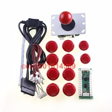 Free Shipping! New Arcade Game DIY Parts USB PS2 PS3 PC Joystick for Mame Game DIY(1 USB Encoder + 1 Joystick + 10 Button) -Red(China)