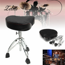 Adjustable Triangle Throne Tripod Chrome Heavy Duty Double Braced Drum Seat Stool Drumming Chair Stand(China)