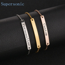 Fashion Accessories Personalize Stainless Steel Bar Beacelets & Bangles Free Custom Engraved Name Lover Couple Bracelet(China)