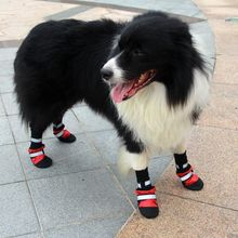 Big dog shoes waterproof outdoor Non-skid soft Sole Dog Boots Guardian All season Protective Booties Shoes Pet 4pcs/set 1461