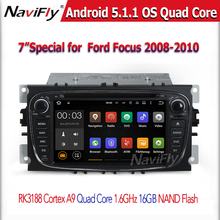 Android5.1 support 1024*600 HD screen car gps navigator dvd player for  FORD/Focus/S-MAX/Mondeo/C-MAX/Galaxy free shipping