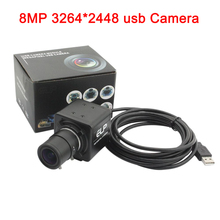 8MP usb camera 3264X2448 MJPEG 15fps Sony IMX179 video box inside surveillance digital camera module with 5-50mm varifocal lens