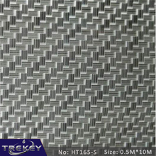 0.5M*10M Carbon Fiber  Water Transfer Printing Film HT165-S,  Hydrographic film,Film-hot-korea Aqua