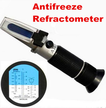 Hand Held  Engine Fluid Glycol  Point Refractometer With  ATC Tester Tool Car Battery Antifreeze Freezing 12% off