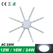 High Bright LED light Ceiling Lamp Energy Saving Lamp 24W 16W 12W 220V PCB Board Modified Light Source LED Bulb Plate Octopus(China)