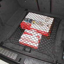 Floor Style Car Trunk Cargo Net Fit For Jeep Commander Compass Grand Cherokee Liberty Patriot Wrangler For Fiat For Dodge(China)