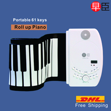 DHL Ship 61 keys professional electric piano music MIDI soft Silicone roll up musical instrument keyboard piano