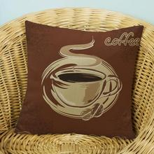 American Style Coffee Cup Pattern Printing Soft Short Plush Throw Pillow Office Sofa Chair Decorative Personality Cushion