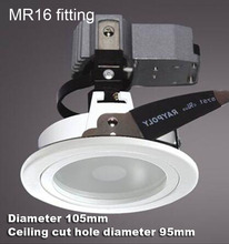3 inch 3.5'' white glare proof MR16 fixture downlight bulb trim recessed fitting lamp fixture MR16 bulb holder