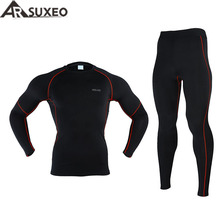 2017 ARSUXEO Men Winter Thermal Warm Up Fleece Compression Cycling Base Layers Shirts Running Sets Jersey Sports Suits N56(China)