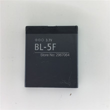 For NOKIA BL-5F battery 950mAh Mobile phone battery for NOKIA E65 C5-01 N93i N96 6290 6210SN95 Long standby time(China)
