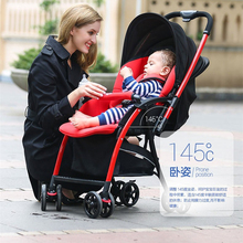 Portable Four Wheel Baby Stroller Easy Folding Carriage Buggy Boarding Baby Pram Stroller(China)