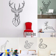 Geometric Animals Vinyl Wall Stickers Home Decor For Wall Decoration A Variety Of Colors To Choose From Kids Wall Decals