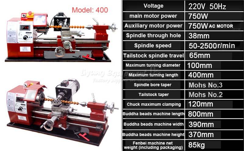 Buddha beads machine-400 (5)