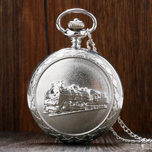 Luxury Silver Casual Railroad Train Design Quartz Fob&Pocket Watches With Necklace Chain Men Women Gift Hot Selling