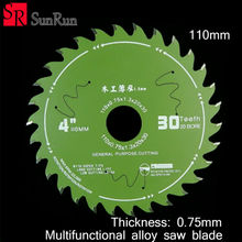 Ultra thin HSS Circular Tooth Shape Slitting Saw Blade Milling Cutter 110mm Out Dia Table Saw Cutting Saw Blade(China)