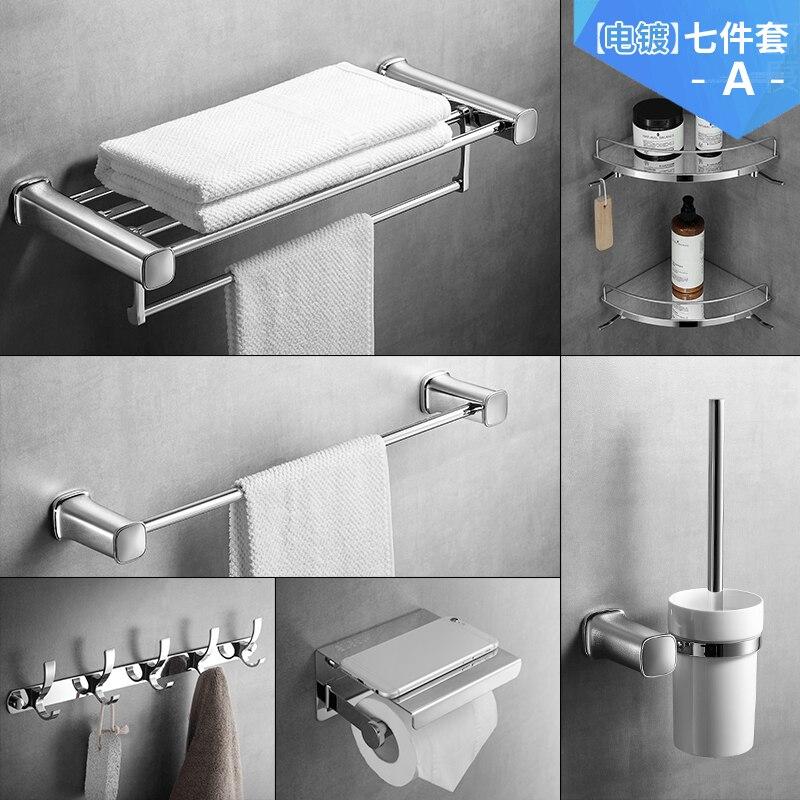 歯ブラシホルダー金属パンチ 送料ステンレス鋼風呂紙ホルダー