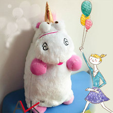 1Pcs Cute Movie Charcter  Fluffy Unicorn Soft Plush Doll Gifts Home For Kid Children