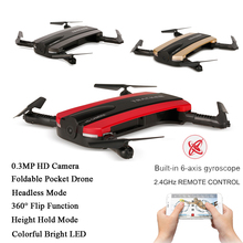Original JXD 523 Wifi FPV 0.3MP HD Camera Altitude Hold Foldable Mini Selfie Drone RC Quadcopter Camera Helicopter