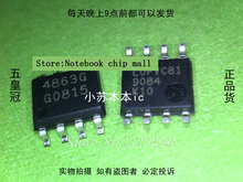 Free shipping  TDA4863G TDA4863 4863G MOSFET(Metal Oxide Semiconductor Field Effect Transistor)