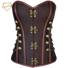 Waist Overbust Corset Steel Boned Corset Top Steampunk Corset Bustiers With Chain Gothic Bustier Spiral Boned Brown and Black(China)