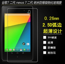9H For 2013 New Google Nexus 7 II 2nd second generation Tempered Glass Screen Protector Protective Film