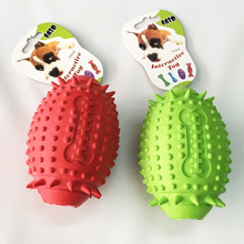 Molar teeth dog pet toy 4.5 inch rubber resistant to bite Rugby voice Chew bowl playing with dog Spiny style Teeth cleaning