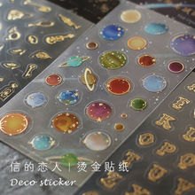 Cute Creative Planet Flower Gold Foil DIY PVC Transparent Decorative Stationery Stickers Scrapbooking Photo Album Kid Child Toy