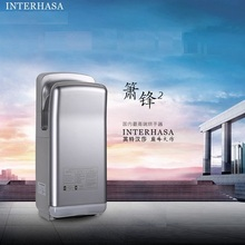 freeshipping drying hand 1800w power high-speed automatic induction double jet hand dryer(China)