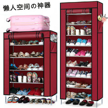 Shoes Storage Holder Rack Cabinet ORGANIZER Containers Shelf Furniture Household