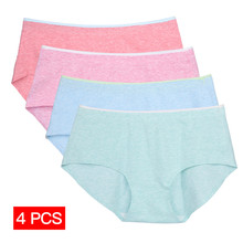 Buy 4Pcs/Lot Women's Briefs Comfortable Cotton Underwear Women Pure Color Mid Waist Panties Seamless Briefs Girl Panty Knickers 21
