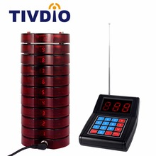 TIVDIO Pager Restaurant Calling System Wireless Guest Paging Queuing System Beeper 1 Keypad Transmitter+10 Coaster Pagers F4474A(China)