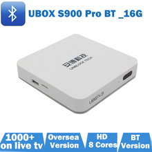Free airmouse  Authorizatio Unblock latest UBOX3 S900 Pro BT 16G bluetooth HDMI Oversea  Android 5.1 8 cores 1000+ IPTV channels