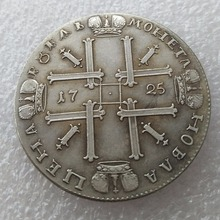 1725 Russian Coins 1 Rouble Copy Coin Free Shipping metal craft dies manufacturing factory(China)