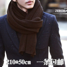 2015 Fashion New Scarf for men plus size cashmere man knit shawl wrap winter Black,Brown,Khaki,blue,Red,Beige,Yellow,Black,Grey