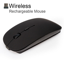 Wireless mouse Rechargeable Mouse 2.4GHz Optical Mice Wireless Computer Mouse For PC Laptop Desktop(China)