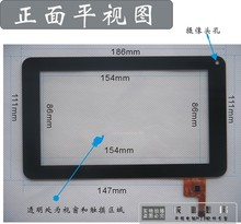 "7inch 7"" S18 Capacitance Touch Screen fm700402 tb fm700402tb fm700402tc General Screen Panel Handwritten Screen"