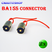 (2 Pieces/Lot) BA15S Connector 10CM 1156 Car Bulb Wire Auto Lamp Socket Truck Light LED Bulbs Cable