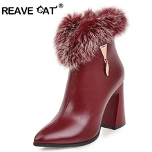REAVE CAT Shoes woman Ankle boots High heels Hoof heel Pointed toe Fur Zipper Sequined Fashion Sexy Party Keep warm Sexy A111(China)