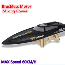 Buy 2018 new 70cm large brushless motor racing boat V792 2.4G 60KM/H High speed RC Boats speedboat ABS Unibody made Ship model Toys for $270.00 in AliExpress store